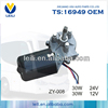 /product-gs/30w-dc-motor-12v-with-45rpm-1096498908.html