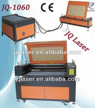 separable laser engraver and cutter