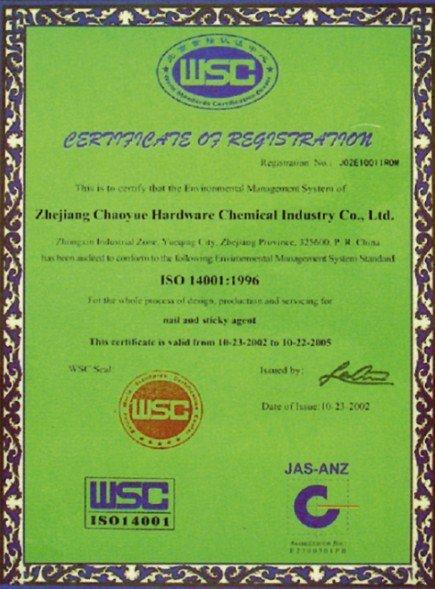 ISO14004.jpg