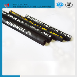 industrial used rubber hydraulic hose industrial vacuum hose industrialhydraulic hose