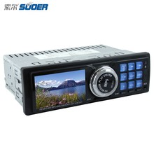 "Suoer High Quality Multimedia Player 3"" TFT LCD Screen Car MP5 Player DC 12V Car MP5 Video Player"