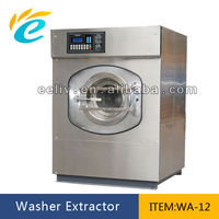 2014 new type and full automatic commercial laundry equipment price