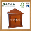 Best Quality Small Decorative Wooden Key Box