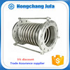 316L/304 corrugated steel duct steam pipe expansion joint