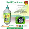 captain Tire Sealant chinese manufacturer