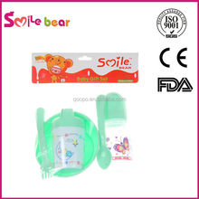 Baby Feeding Gift Set (Round bowl with Spoon and Fork)