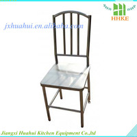 commercial stainless steel stool/chair for use