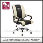 Custom design professional made por atacado modern projetado de couro barato cadeira de escritório