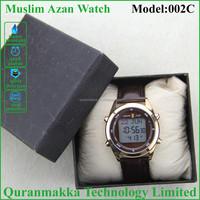 Stainless Steel+Leather Belt Fashion Islamic Alfajr Azan Watch