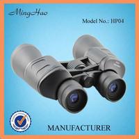 10 X 50 Super Field Extra Wide Angle 7 Vesper Binoculars