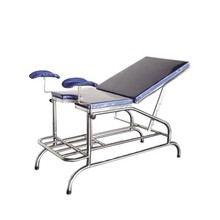 FB-45-1 medical devices for gynaecological examination bed