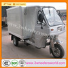 Water-cooled Cargo Tricycle with closed cargo box , Truck Tricycle, , Cargo Truck