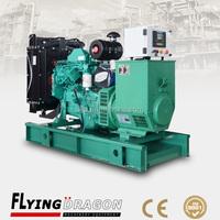 50 kva electric power genset 40kw generator set for sale 50kva diesel generator price