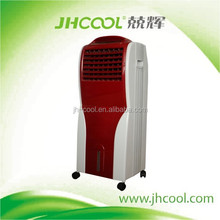 New Condition and Evaporative Air Cooler Type Centrifugal household air cooler