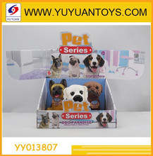 2015 New China product PVC vinly toy dog toys pet with whisle bath toy animal for kids