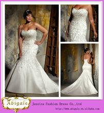 Encantador 2014 novia sirena bordado sin mangas piso longitud vestido de novia modelo kebaya( hs180)