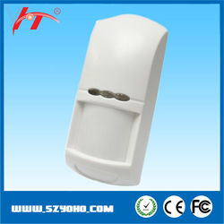 Outdoor use microwave and pir detector high sensitivity