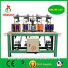 High Speed Cotton Rope Braiding Machine Manufacturer