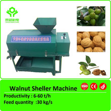 Walnut nut sheller/nut shelling machine/cashew nut shell machine