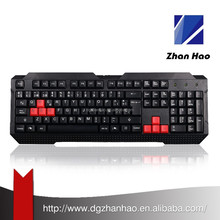 Cheapest Spanish Layout USB Gaming Keyboard from China factory directly