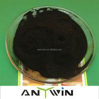 Soluble Organic Powder Fertilizer - Potassium Humate