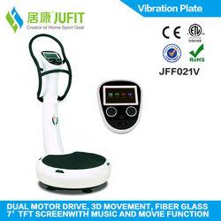 super crazy fit massage twin motors JFF021V
