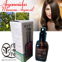 Morocco Argan nuts Disposable hair oil Repair hair squama Improve short-tempered Hot dye The damaged nursing