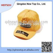 100% Cotton Twill Baseball cap