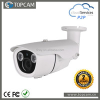 2.0MP 1080p CMOS IP bullet Camera with 2.8-12mm lens 2pcs Array ir led IR 40M Waterproof IP67