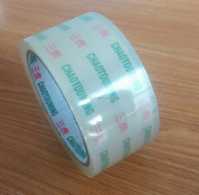 china manufacture bopp film crystal clear/transparent packing bopp tape 72 rolls