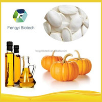 Wholesale suppliers direct supply 2015 hot sale 100% pure organic pumpkin seed oil with best price