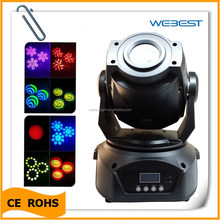 Functionality moving light 75Watt spots moving heads