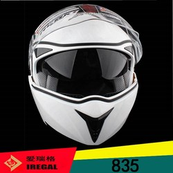 Best china wholesale chopper cheap full face helmets factory direct sell hot sale