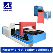 Fabricación de alta potencia automática de madera contrachapada all in one máquina de corte