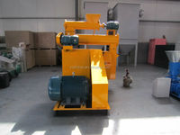 Sinking fish feed ,poultry feed pellet machinery