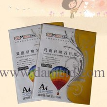 260gsm High Glossy Wove Paper