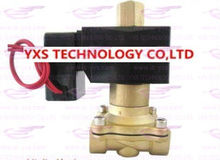 Solenoid valve /energy normally open 2W-15K, brass valve factory outlet