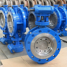 Electric Metal Seated Butterfly Valve