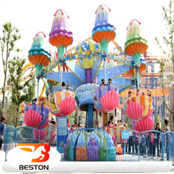 Play land amusement equipment rides jellyfish /outdoor playground entertainment rides for sale