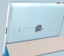 Luxury case for ipad mini,shockproof case for ipad,case for ipad mini from stock HH-IPM06(4)
