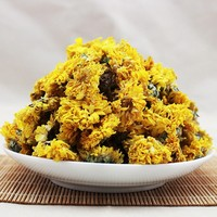 Organic Yellow Wild Chrysanthemum 2015 Herbal tea