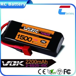 7.4v 25C 2S rc helicopter battery 1500mah