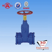 Din Rising Stem Ductile Iron Resilient Seated Gate Valve f4