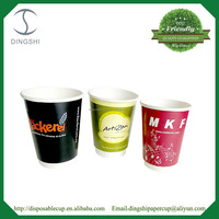 Mini disposable tasting cups