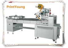 PRY-A800 High speed full automatic small chocolate pillow wrapping machine