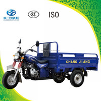 China newly designed 3 wheel motor bikes for sale
