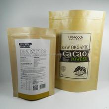 new popular paper bag packaging/packaging paper bag/custom paper bag