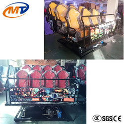 Mini 5D cinema ,5D home theater , new deisgn , 4D motion chairs,5.1 audio system for sale