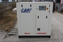 rotary air compressor 30KW/40HP for sale (GHH Air end)