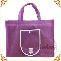 Non woven folding bag,folding tote bag,promotional bag